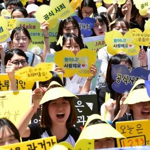 '위안부 문제 해결' 정기 수요집회