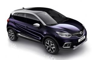 르노삼성자동차, 하반기 전략 SUV '뉴 QM3' 8월1일 출시