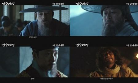 이병헌x김윤석x박해일 '남한산성', 9월 개봉 확정