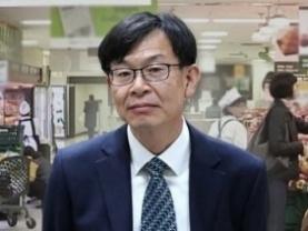 속이 뻥 뚫리는 김상조의 '핵사이다' 발언