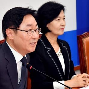 박범계 위원장 '적폐청산위원회 발언'