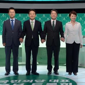 국민의당 지상파 공동 TV토론회