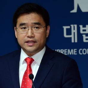 대법원, '김명수 동성애 옹호 논란' 관련 브리핑