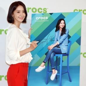 윤아, 사진보다 실물이 더 예뻐!