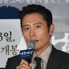 남한산성, 소감 밝히는 이병헌