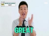 新자린고비족 '그레잇'... 짠테크 인기