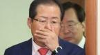 '정치보복' 주장한 朴에 홍준표 '자진탈당' 의사 타진