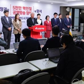 혁신안 발표하는 한국당 혁신위