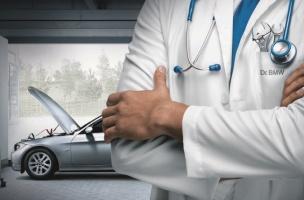 BMW·미니, 서비스 만료車 대상 무상점검 캠페인