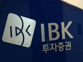 한달 넘게 늘어지는 IBK투자증권 사장 인사