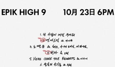 에픽하이, 정규 9집 트랙리스트 공개