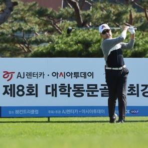 제8회 대학동문골프최강전 '티샷과 함께 시작'