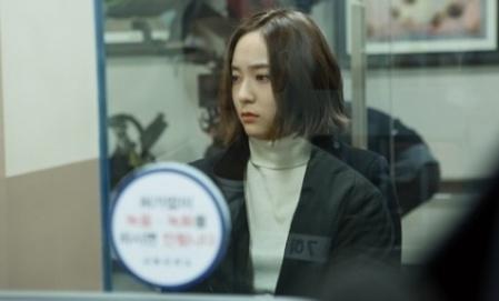 '슬기로운 감빵생활' 정수정, 단발로 변신