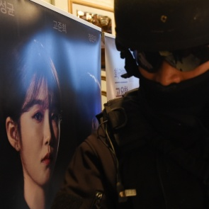 에이핑크 정은지 참석 행사에 '폭발물 협박'