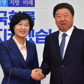 추미애, 中중앙당교 상무 부총장 접견