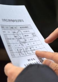 2018 수능 성적표 발표, '내 점수는?'