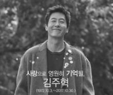 故김주혁 17일 49재, 청담동 성당서 비공개 미사