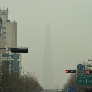 미세먼지 뒤덮힌 서울
