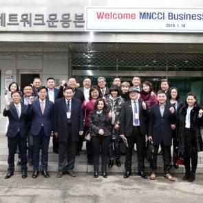 KT '5G·미래사업 보러온 몽골경제사절단