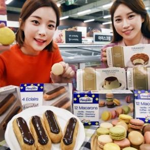 """""""작지만 확실한 행복""""…홈플러스, 냉동디저트 4종 출시"""