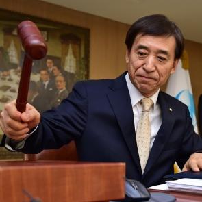 한국은행, 올해 첫 금융통화위원회