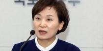 """김현미 """"집값 안정될 것…과열 심화땐 추가대책 검토"""""""