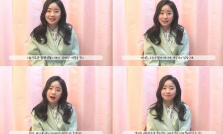 """'슬빵' 임화영 """"벌써 마지막 방송, 사랑해주셔서 감사"""""""