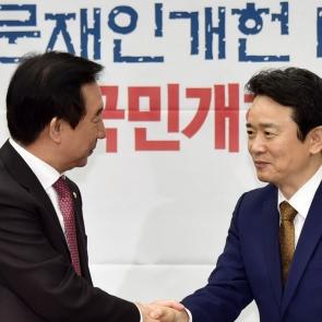 김성태 '남경필 복당, 환영합니다'