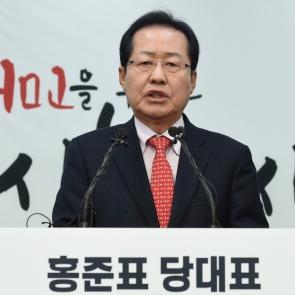 신년기자회견 갖는 홍준표 대표