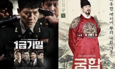 김상경, '일급기밀' '궁합' '사라진 밤'까지…2018년 열일 예고