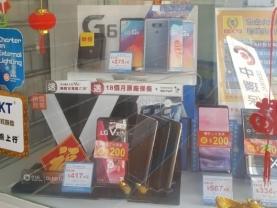 LG전자, 홍콩 스마트폰 시장 의미있는 플레이어