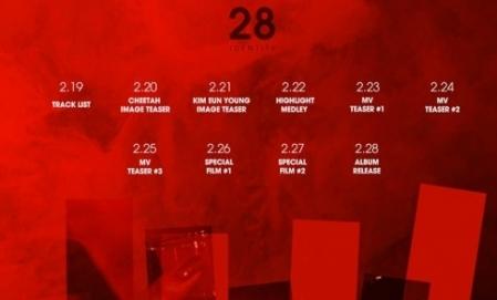 치타, 28일 첫 정규앨범 '28 IDENTITY' 발매한다