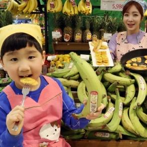 """""""구워먹고 튀겨먹는 플랜틴 바나나 맛보세요"""""""