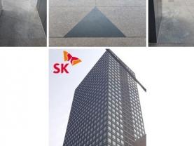SK, '물의 신' 거북이를 건물 곳곳에