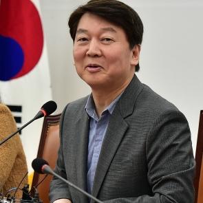 안철수, 각계 대표자 인재영입 간담회 주재