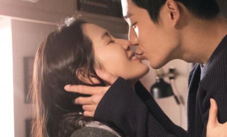 '밥 잘 사주는 예쁜 누나', 스페셜 키스 이미지 공개