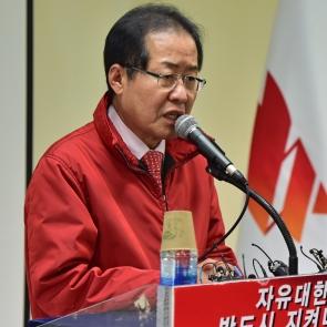 홍준표 '지방선거 SNS 득표 전략은?'