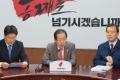 표심공략 나선 한국당…지방선거 슬로건·로고송 공개