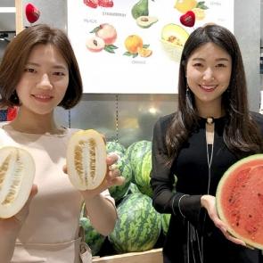 """""""제철과일 수박·참외 저렴하게 구입하세요"""""""