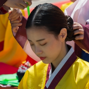 성년의 날 '전통 성년례'