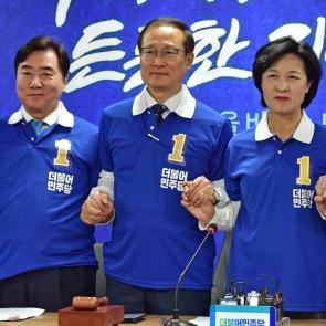 손잡은 민주당 중앙선대위 지도부