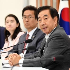 김성태 '중앙당 해체'
