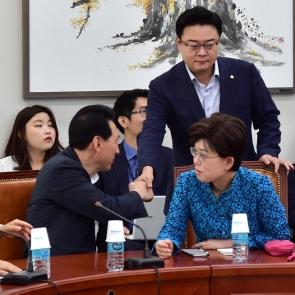 자유한국당 초선의원 모임