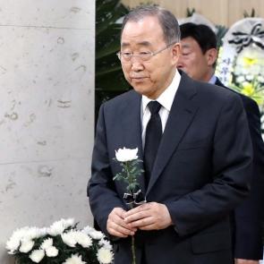 빈소 찾은 반기문 전 유엔사무총장