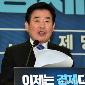 김진표 '유능한 경제정당 만들겠다'