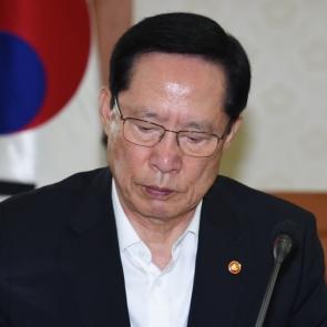 국가테러대책위 참석한 송영무 국방부 장관