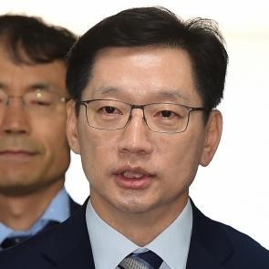 """김경수, 구속 심사 출석 """"충실히 소명하겠다"""""""