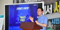 """'옥탑방 살이' 끝낸 박원순 """"낙후된 강북 집중투자"""""""