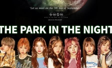 공원소녀, 데뷔 앞두고 콘셉트 포토 공개…각양각색 매력