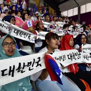 인도네시아 응원단 '파이팅! 대한민국'